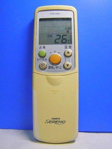 エアコンリモコン CAR-29KD