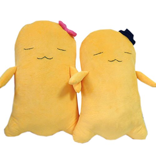 [UpdateClassic Anime C.C.Cheese Kun Cushion Pillow Costume Xmas Toy Doll Gift (A)] (Chinese Doll Halloween Costume)