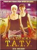 t.A.T.u. - Anatomy / Anatomiya TATY