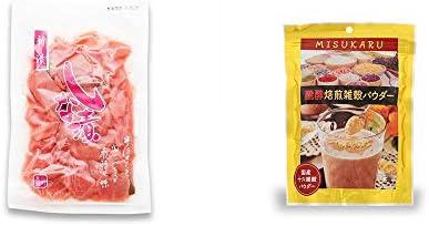 [2点セット] しな漬け(160g)・醗酵焙煎雑穀パウダー MISUKARU(ミスカル)(200g)