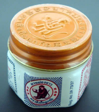 3 X White Monkey Holding Peach Medicated Balm 18g Made In Thailand by White (Venetian Pure Lipstick)