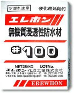 無機質浸透性 防水剤 エレホン #100 25kg入 刷毛塗用