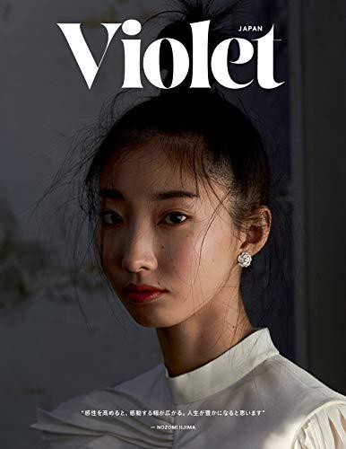 Violet Japan 最新号 表紙画像