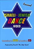 Israeli Jewish Dance