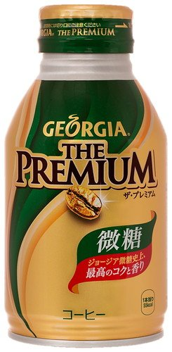 Georgia The Premium fine sugar 260ml bottle cans X24 this X [2 cases] by Georgia