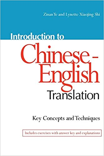 Introduction to Chinese-English Translation: Key Concepts