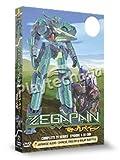 Zegapain: Complete Box Set (DVD)