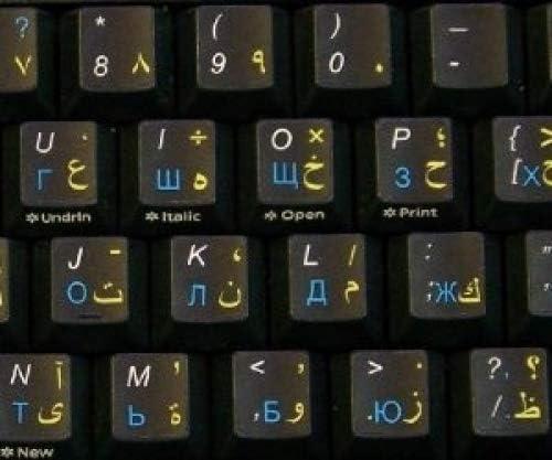 ARABIC RUSSIAN CYRILLIC ENGLISH NON-TRANSPARENT KEYBOARD STICKER ON BLACK BACKGROUND