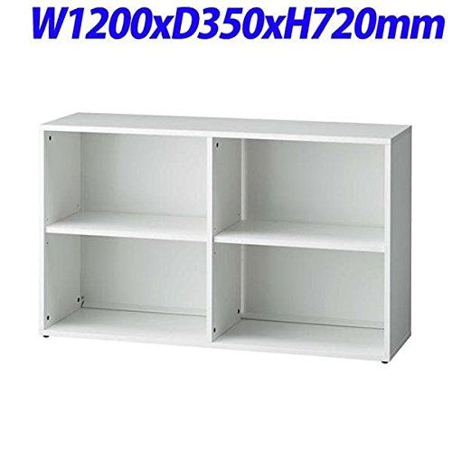 プラス ビーフォレット 収納 デスクエンド 天板カラー:ホワイト W1200×D350×H720mm BF2-A72E W4 B076DNNKCX