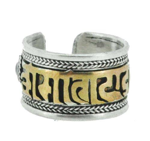 Tibetan White Metal Brass Om Mani Padme Hum Ring