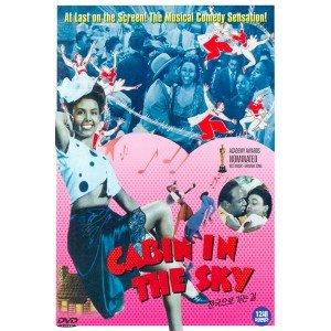 Cabin In The Sky (Region code : all) - Cabin In The Sky Dvd