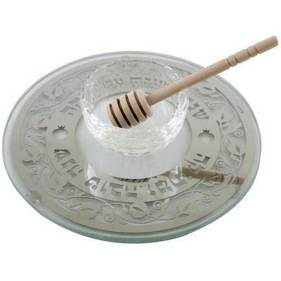 - Rosh Hashanah Honey Dish - Glass Plate With Pomegranate Design and Wooden Dipper
