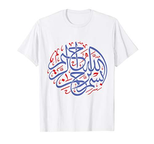 Basmala Islamic Arabic Qur'an In the Name Of Allah - God Tee (The Pulse Of Allah)