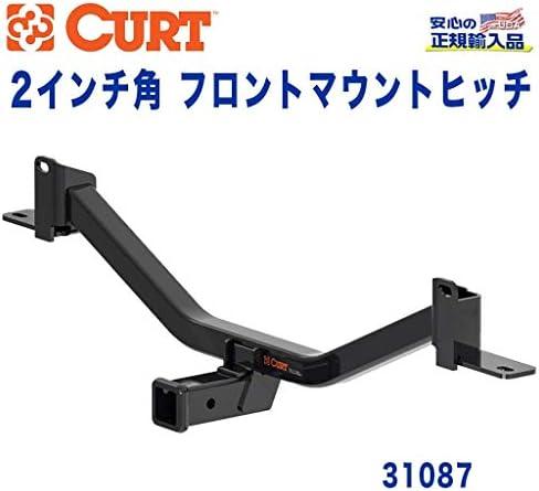 [CURT カート社製 正規代理店]フロントマウントヒッチ レシーバーサイズ 2インチ 牽引能力 約2270kg ラム 1500