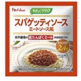 やさしくラクケア 減塩レトルト スパゲッティーソース ミートソース風 2袋セット (腎臓病などの方にも)