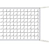 ATINUS Volleyball Net, Outdoor Sports Classic Volleyball Net for Garden Schoolyard Backyard Beach Standard Size (32 FT x 3 FT) Training Equipment with Steel Cable Rope(No Poles)