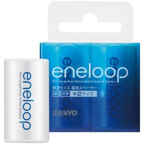 eneloop AA to C-size Spacer 2-Pack | NCS-TG2-2BP (Japanese Import)