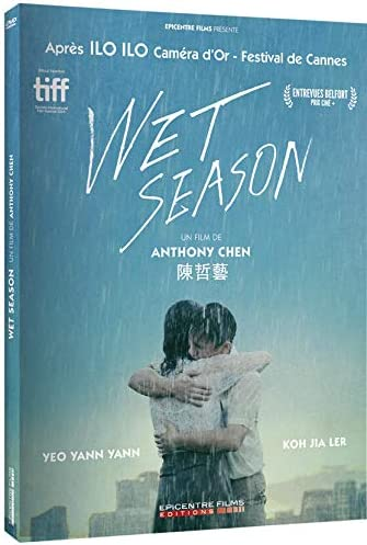 dvd wet season