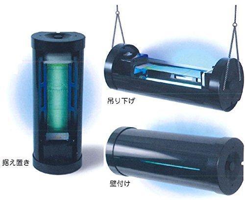 アスパル 捕虫器 クロコップ 3個セット B073SMZR6G