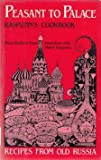 img - for Peasant to Palace: Rasputin's Cookbook by Patte Barham (1990-09-30) book / textbook / text book