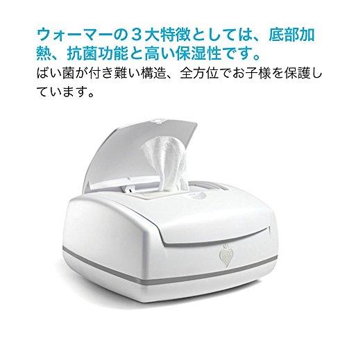 Buy baby wipe warmer
