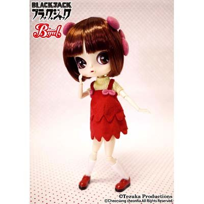 "Pullip Dolls Byul Pinoko from Black Jack 10"" Fashion Doll Accessory"