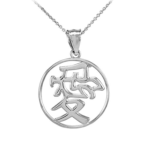 925 Sterling Silver Chinese Character Charm Love Symbol Pendant Necklace, 16