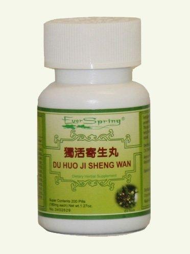 Du Huo Ji Sheng Wan (Angelica Pubescens and Sang Ji Sheng Pill) - 200 ct. (Du Huo Ji Sheng Tang)