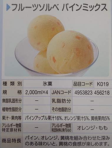 ロッテアイス フルーツ ソルベ パイン ミックス シャーベット 2L×4P 冷凍 業務用 氷菓