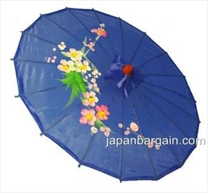 JapanBargain S-2175, Kid's Size Chinese Japanese Oriental Parasol Umbrella 22-inch, Dark Blue Color