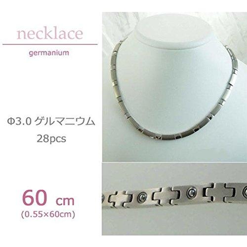 MARE(マーレ) ゲルマニウムネックレス PT/IP ミラー/マット 175 0.55cm×60cm NTH1808-02 B077CZ3895