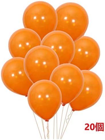 【Shiseikokusai 】ハロウィン風船 インテリア、お店の飾りなどにも適用、簡単にパーティー飾り オレンジ20個(wanshenjie-20-cheng01)