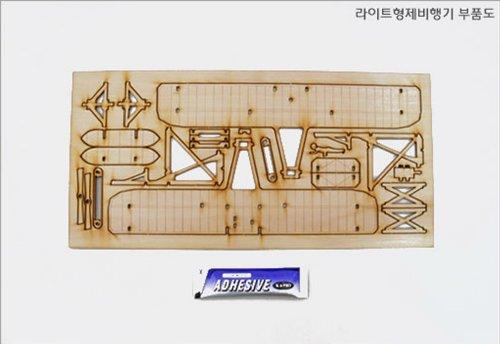 Desktop Wooden Model Kit Wright Flyer by YOUNGMODELER