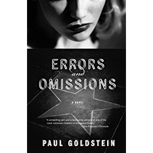 Errors and Omissions (Michael Seeley Mystery Book 1)