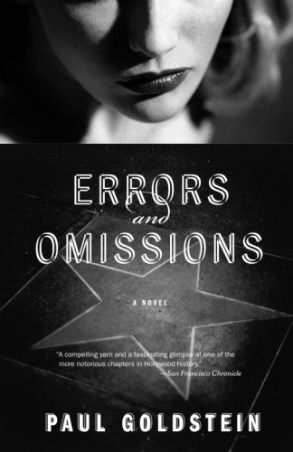 Errors and Omissions (Michael Seeley Mystery)