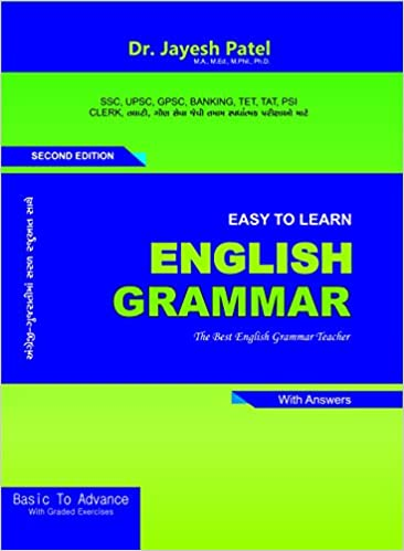 Buy EASY TO LEARN ENGLISH GRAMMAR (અંગ્રેજી