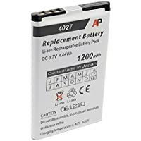 Artisan Power Replacement Battery for Avaya/Nortel 4027, 4070; NEC G355, G955 Phones. 1200 mAh, 85% More Battery Life
