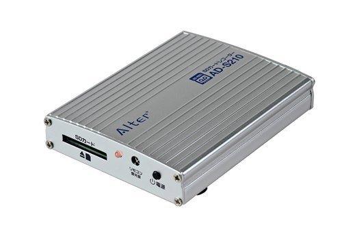 最高級 キャロットシステムズ AD-S210 オルタプラス SDカードレコーダー AD-S210 B0069ZTE20 B0069ZTE20, AQROS ダイビング&スノーケリング:0ceb3397 --- obara-daijiro.com