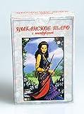 The Buckland Romani Tarot and Card Deck - Russian Tarot