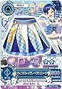 15 PC-060 [-] : ハイブルーパレードスカート/霧矢あおい