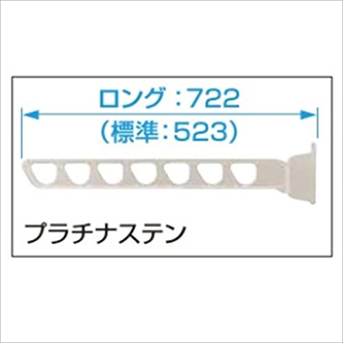 YKK ap レイナパークグラン オプション 水平式物干し(カーポート柱用) 2本入り ロング AKM-SCL2 B073TR96JD 12040