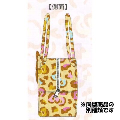 Gesicht Tasche pink fluffy Hallo Kitty bunte Leoparden-Print (Japan-Import)