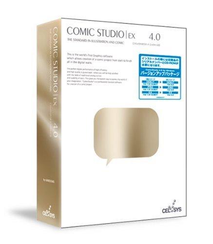 ComicStudioEX 4.0 バージョンアップ版 B000V7EWKG Parent