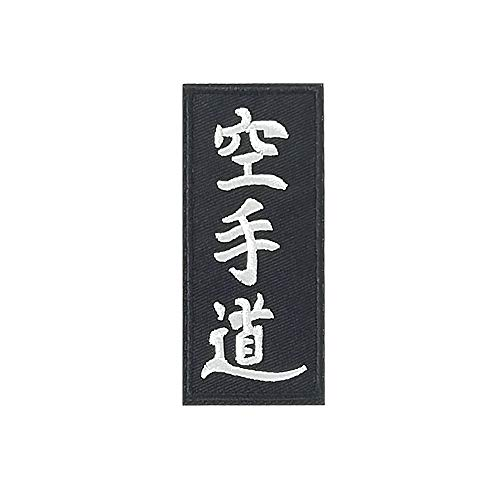 Karete Boxing & Martial Arts Embroidered Iron on sew on Patch Kanji Applique Black White (Japanese Martial Arts Patches)