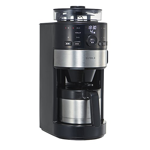 siroca Cone Type Full Automatic Coffee Maker SC-C122 (BLACK & SILVER) 【Japan Domestic genuine products】 【Ships from JAPAN】 by siroca