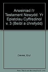 Arweiniad i'r Testament Newydd: Yr Epistolau Cyffredinol v. 3 (Beibl a chrefydd)