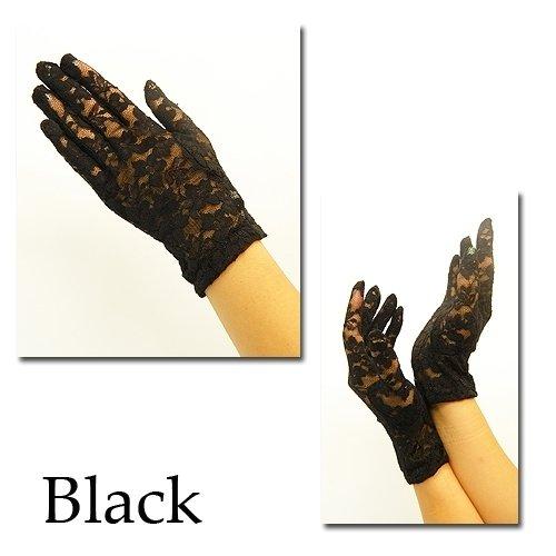 ラッセルレース ショートグローブ 手袋 ブライダル ウェディング パーティー (ブラック)
