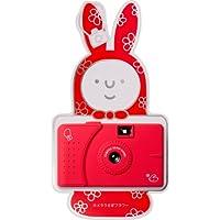 Usagi Flower Red Vivitar ultra Wide Lens Camera Series powershovel superheadz Explained Review Image