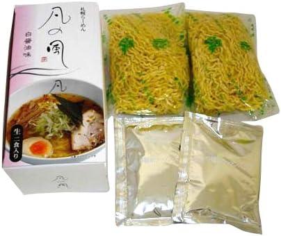 北海道名産品 ご当地ラーメン 凡の風 白醤油2食×3