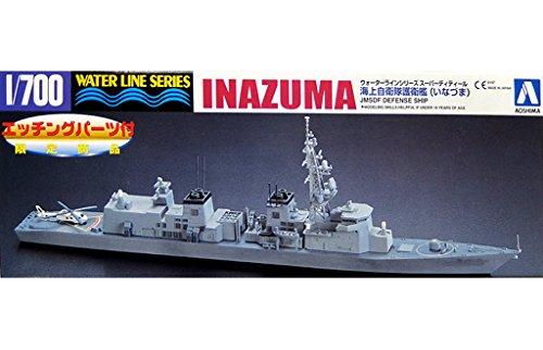 アオシマ 1/700 海上自衛隊護衛艦 いなづま 「ウォーターラインシリーズ」 限定版 [29626]の商品画像